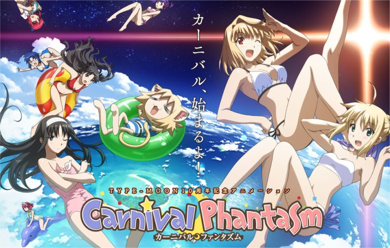 Carnival Phantasm's top image at the official site